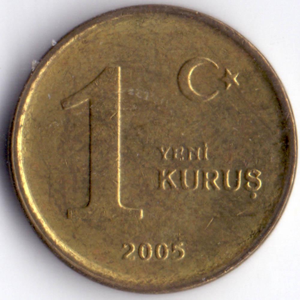 1 новый куруш 2005 Турция - 1 new kurush 2005 Turkey, из оборота
