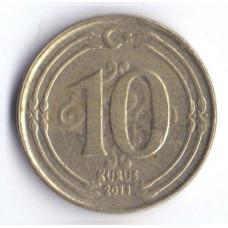10 курушей 2011 Турция - 10 kurus 2011 Turkey, из оборота