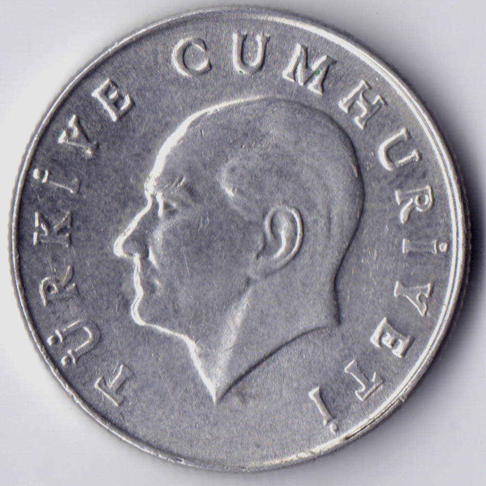 10 лир 1985 Турция - 10 lire 1985 Turkey, из оборота