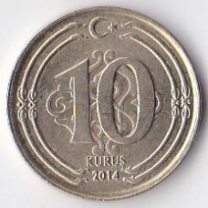 10 куруш 2014 Турция - 10 kurus 2014 Turkey, из оборота