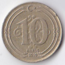 10 куруш 2010 Турция - 10 kurus 2010 Turkey, из оборота