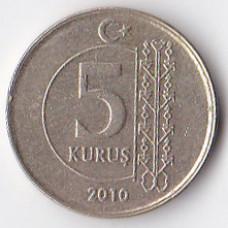 5 куруш 2010 Турция - 5 kurus 2010 Turkey