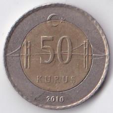 50 куруш 2010 Турция - 50 kurus 2010 Turkey