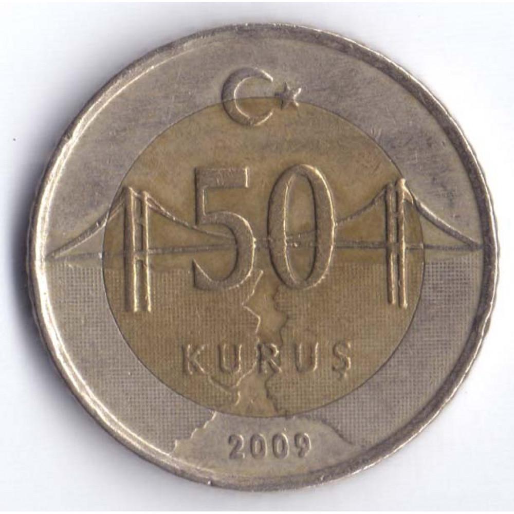 50 курушей 2009 Турция - 50 kurus 2009 Turkey, из оборота
