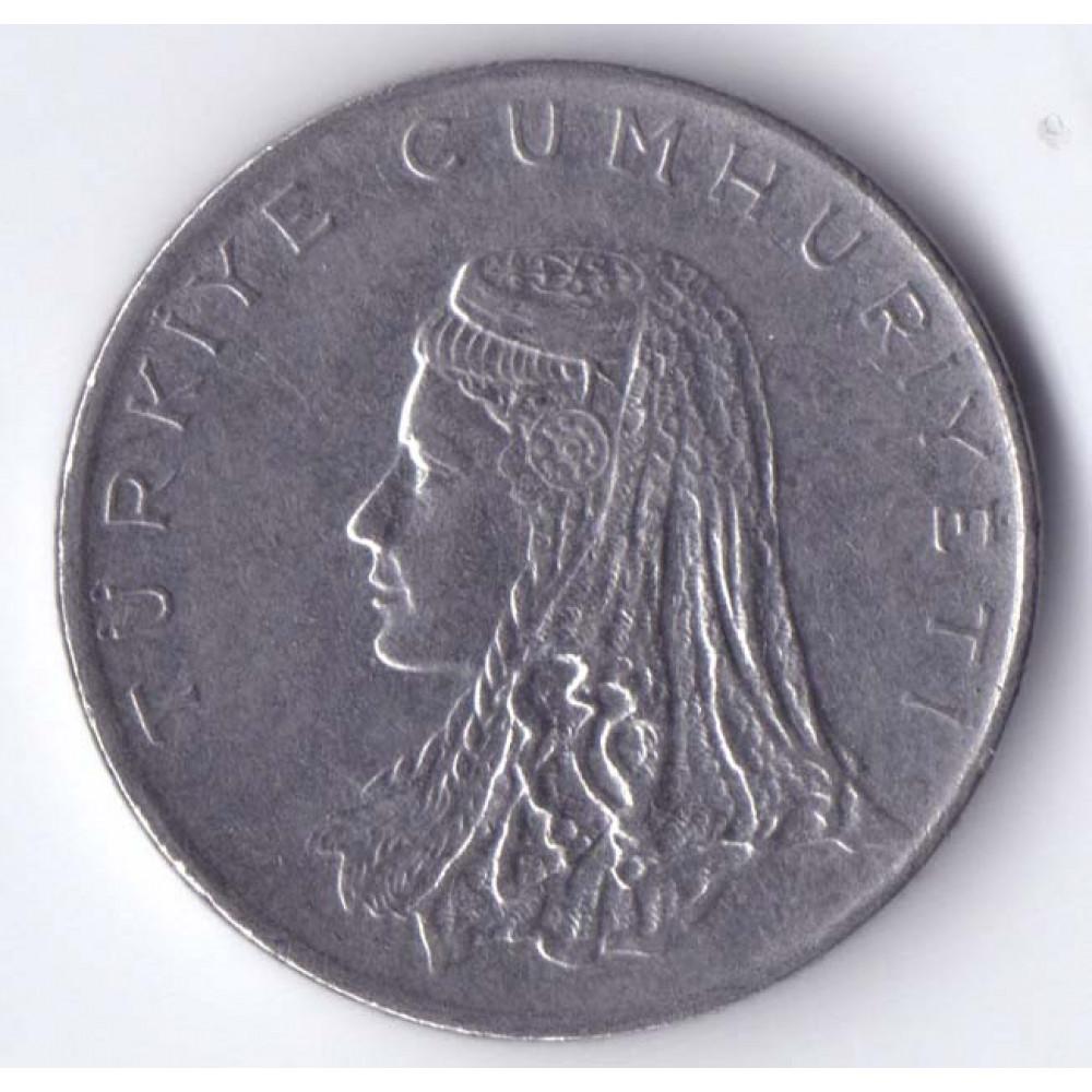 50 kurush 1973