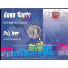 Монета Ватикан 2000 лир 2000 г. Иоанн Павел II (серебро, в подарочной упаковке)