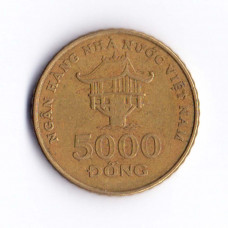 5000 донгов 2003 Вьетнам - 5000 dong 2003 Vietnam, из оборота