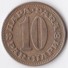 10 пар 1965 Югославия - 10 para 1965 Yugoslavia