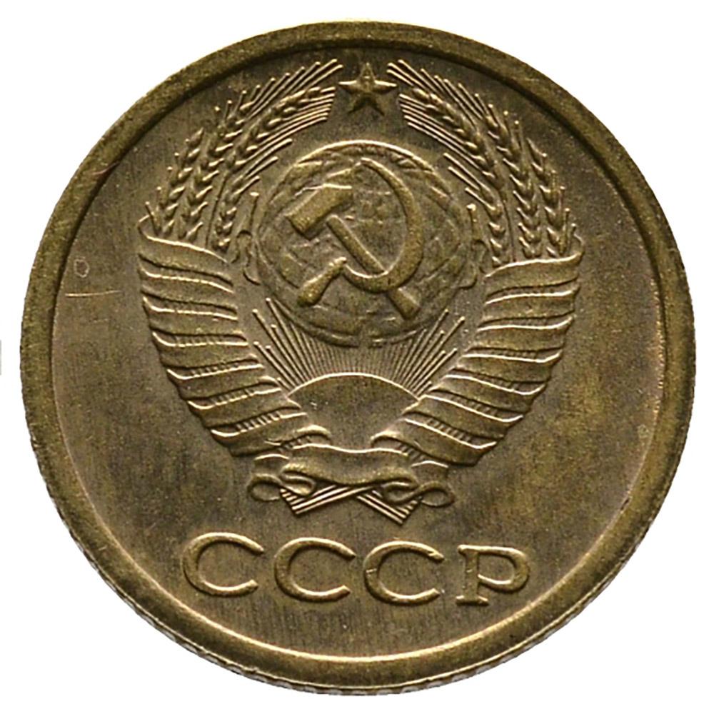 1 копейка 1969 СССР, из оборота