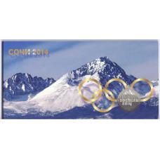 Набор монет 25 рублей Россия, Олимпиада Сочи 2014 (в альбоме)