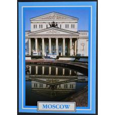 Открытка - Большой театр, Москва. СССР