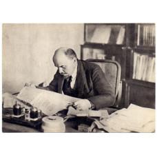 Открытка В. И. Ленин в своем кабинете в Кремле. 1961 г. Чистая