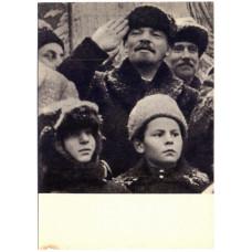 Открытка В. И. Ленин на Красной площади. 1961 г. Чистая