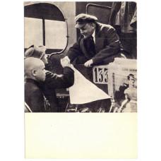 Открытка В. И. Ленин перед отъездом с Красной площади. 1961 г. Чистая