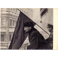 Открытка В. И. Ленин выступает с балкона Моссовета. 1961 г. Чистая
