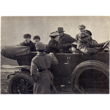 Открытка В. И. Ленин, Н. К. Крупская и М. И. Ульянова в автомашине. 1961 г. Чистая