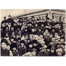 Открытка В. И. Ленин и Н. К. Крупская в группе крестьян на празднике. 1961 г. Чистая