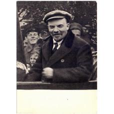 Открытка В. И. Ленин. 1961 г. Чистая. №2
