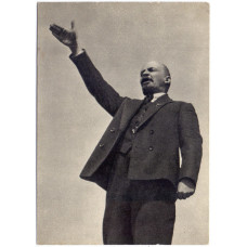 Открытка В. И. Ленин произносит речь на Красной площади. 1961 г. Чистая