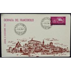 Открытка - Giornata del francobollo, День марки, 3 декабря 1961, Италия