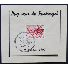 Открытка - Dag van de Postzegel, День печати, 1943, Нидерланды