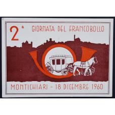 Открытка - День марки, 1960, Италия