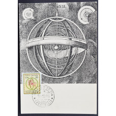 Открытка (картмаксимум) - День марки, 1966, Италия