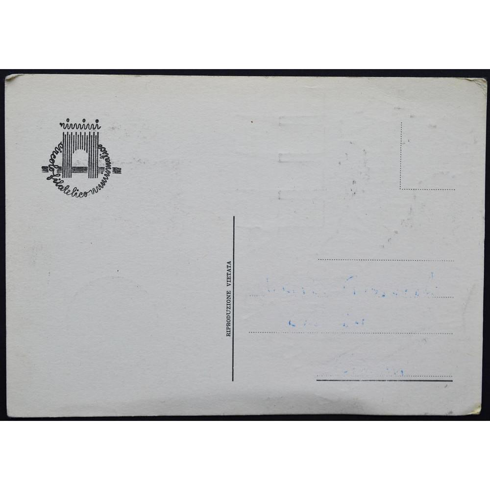 Картмаксимум СГ, День марки, 1960, Италия