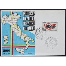 Открытка (картмаксимум) - День марки, 1960, Италия