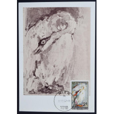 "Открытка (картмаксимум) - Oskar Kokoshca ""Il cigno"", Austria. Оскар Кокошка ""Лебедь"", Австрия"