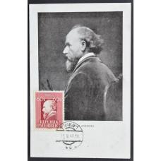 Открытка (картмаксимум) - Friedrich Amerling, Austria. Фридрих фон Амерлинг, Австрия