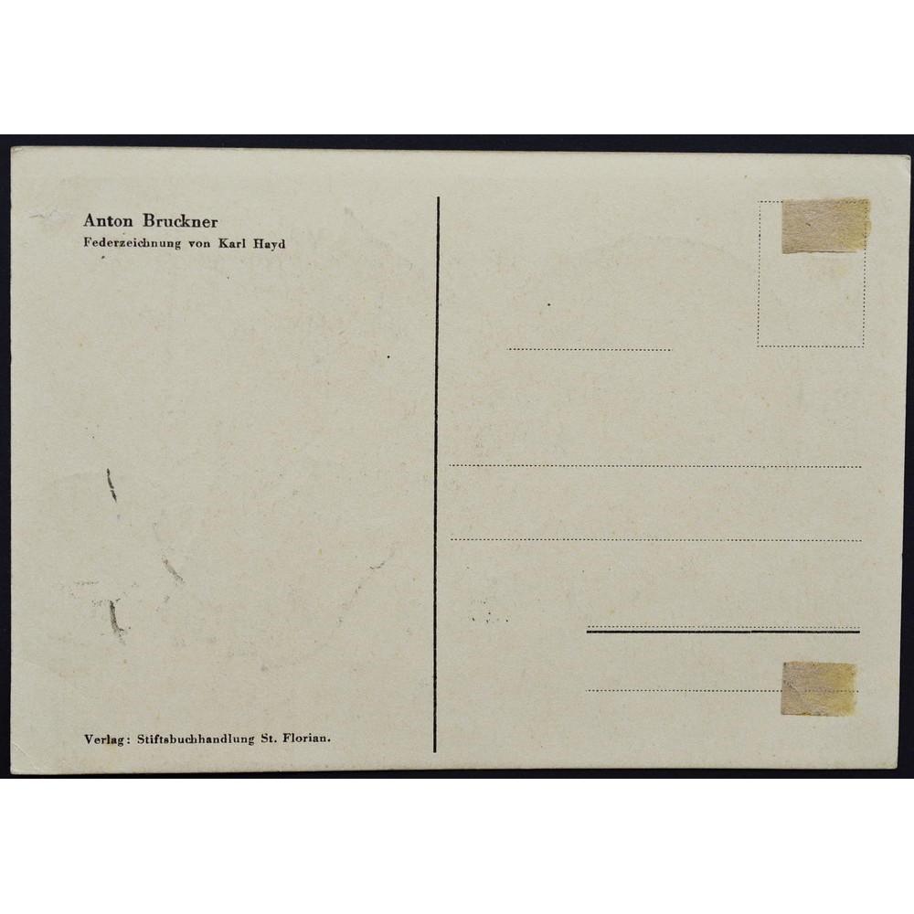 Картмаксимум СГ, Anton Bruckner, Austria. Антон Брукнер, Австрия