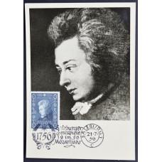 Открытка (картмаксимум) - W.A. Mozart, Austria. Вольфганг Амадей Моцарт, Австрия