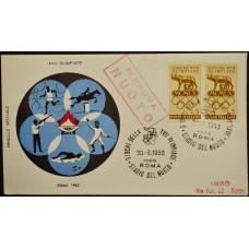 Конверт - Италия, 1960. XVII Олимпийские игры - Рим, Италия. Пятиборье