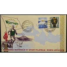 Конверт - Италия, 1963. IV Средиземноморские игры, Неаполь