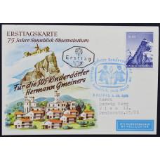 Открытка (картмаксимум) 75 Jahre Sonnblick-Observatorium, Австрия. 75 лет обсерватории Зоннблик