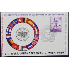 Открытка (картмаксимум) VII Weltjugendfestival - Wien 1959, Австрия. 7 Всемирный фестиваль молодежи и студентов