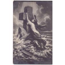Открытка 745. Ортель. Спасение у Креста. Чистая