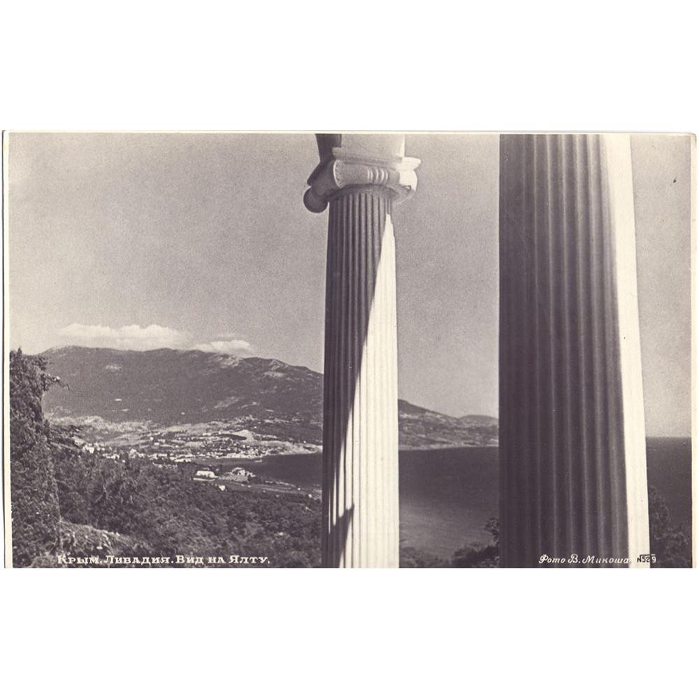 Открытка Крым. Ливадия. Вид на Ялту. 1953. Чистая