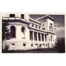 Открытка Крым. Ялта. Ливадийский дворец. 1954. Чистая