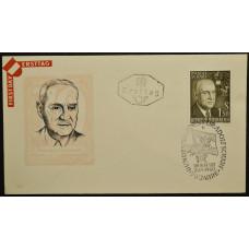 Конверт первого дня (КПД) - Австрия, 1960. 70-летие федерального президента Адольф Шерф