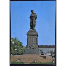 Открытка - Памятник А.С. Пушкину, Москва. СССР, 1978