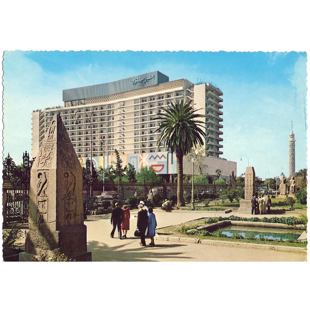 Открытка Cairo: Nile Hilton Hotel - Каир: отель Nile Hilton. Чистая