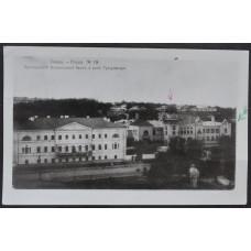 Открытка - Пенза - Pensa №19. Крестьянский поземельный банк и дом Губернатора