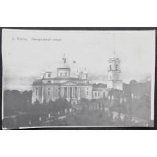 Открытка - Пенза. Кафедральный собор