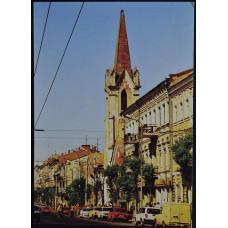 Открытка - Самара. Старая часть города