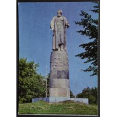 Открытка - Кострома. Памятник Ивану Сусанину