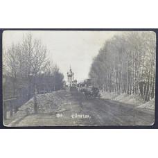 Открытка - г. Опочка. Вид на собор с Новоржевской улицы