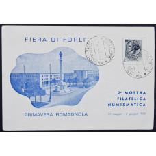 Открытка (картмаксимум) - 2 mostra filatelica numismatica, Fiera di forli', Italy. 2 нумизматическая филателистическая выставка, выставка Форли, Италия