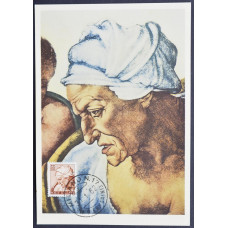 Открытка (картмаксимум) - Testa della Sibilla Cumea, Michelangelo, Italy. Кумская сивилла, Микеланджело, Италия
